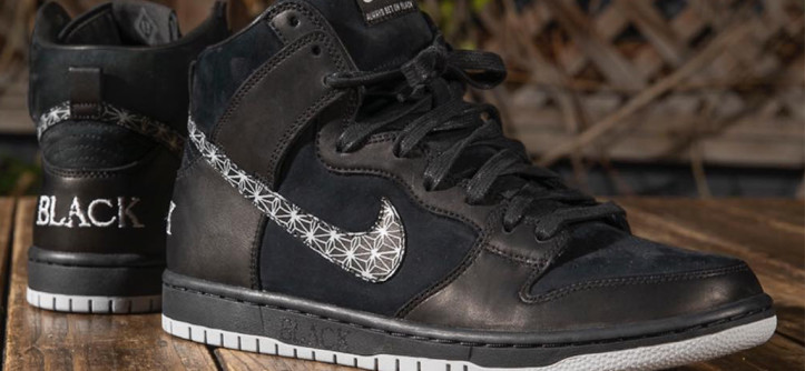 black-bar-nike-sb-dunk-high-AH9613-002-1